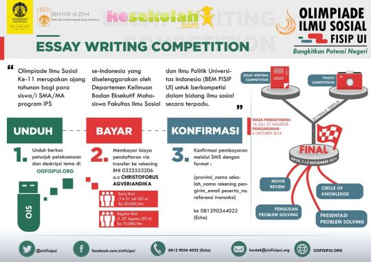 online essay writing competition india 2014