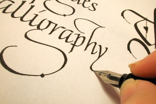 Seni Kaligrafi Dari Dua Aliran Berbeda Kesenian Kesekolah Com