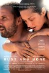 Eos: Rust & Bone