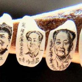 seniman-asal-taiwan-chen-forng-shean-yang-sukses-melukis-wajah-sejumlah-mantan-pemimpin-cina-dengan-detail-pada-sebutir-beras