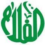 logo sd al falah surabaya