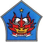 Logo SMAN 1 Blora