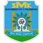 Logo SMK Muhammadiyah 3 Palembang