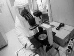 Vaksin H1N1 Diproduksi Tahun Depan