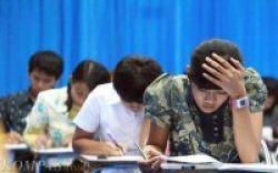 UNS Gaet 1.014 Mahasiswa Baru Lewat PMDK