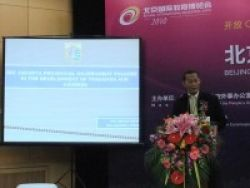 DKI Jakarta Pererat Hubungan Kota Kembar dengan Beijing Melalui Pendidikan