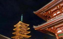 Peminat Bahasa Jepang Semakin Tinggi