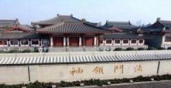 Kuliah di China Begitu Menggoda?