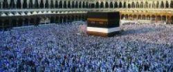 Pelajaran Agama Islam Masuk UN