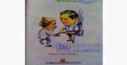 Buku SBY Lolos Seleksi dan Lintas Kelas