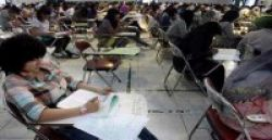 Banyak Sekolah Belum Tahu Jalur Undangan