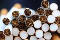 Rokok Akan Menghilang di 2050