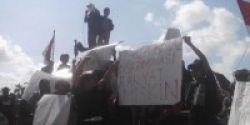 Protes Pungutan, Kepsek Didesak Mundur