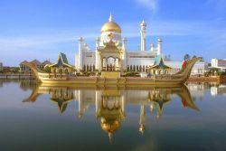 Mau Beasiswa Diploma Sampai Gelar Doktor? di Brunei Tempatnya...