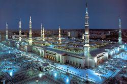 Beasiswa Universitas Islam Madinah 2013-2014, Daftar Segera!