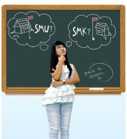 SMA atau SMK???