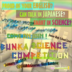Bunka Science Competition