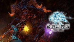 Final Fantasy XIV (CN) Bersiap untuk Debut Test Phase