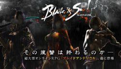 Nama Character dari Anime Blade dan Soul Terungkap