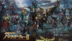 Kamen Rider: Battride War II Diumumkan Rilis untuk Playstation 3