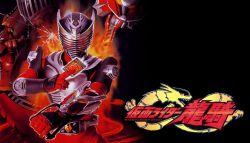 Kamen Rider Ryuki - Bertarunglah atau Kau Tidak Akan Bertahan!