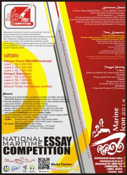 National Maritime Essay Competition 2014