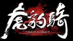 Tiger Knight Telah Hadir di Steam Greenlight
