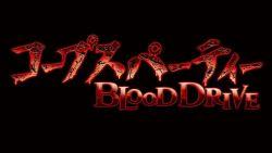 Tanggal Rilis Corpse Party: Blood Drive Diungkap