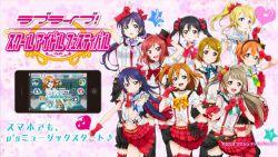 School Idol Festival Sudah Rilis di App Store dan Google Play