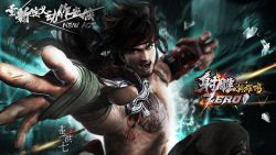 Legend of The Condor Heroes Telah Masuki Tahap Closed Beta