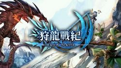 X-Legend Luncurkan Open Beta untuk Dragon Slayer (TW)
