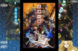 Castle of Shikigami Tiba di App Store Jepang