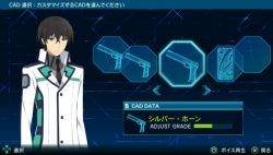 Perilisan dari The Irregular at Magic High School: Out of Order (JP) Ditunda