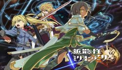 Game Kaku-San-Sei Million Arthur Muncul di Console 3ds