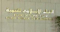 Beasiswa S3 Islamic Development Bank di Universitas Ternama Dunia