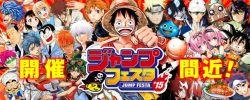Digimon Story: Cyber Sleuth Bisa Dimainkan di Event Jump Festa 2015