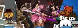 King of Wushu (CN) Juga Akan Hadir di Perangkat Ps4
