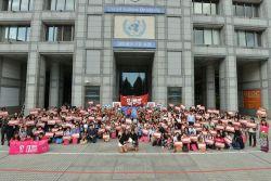 Ingin Kuliah di Jepang? Raih Beasiswa Science S2 di Universitas PBB, Jepang