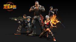 Shanda Games Ungkap Senjata dalam Borderlands Online (CN)