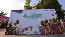 Tencent Games Ungkap Jadwal Closed Beta Pertama Orcs Must Die! Unchained (CN)
