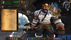 Patch 6.1 World of Warcraft Tambahan Integrasi Twitter dan Opsi Anti Aliasing
