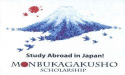 Raih Beasiswa Pemerintah Jepang Monbukagakusho