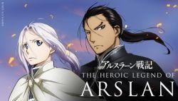 Kehadiran The Heroic Legend of Arslan Warriors untuk Ps4 dan Ps3 Ditunda!