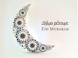 Ingin Memberi Ucapan Idul Fitri? Yuk Lihat Disini!