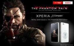 Selain Playstation 4, Sony Hadirkan Perangkat Edisi Terbatas Metal Gear Solid V Lainnya