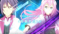 Bandai Namco Umumkan Game Terbaru The Asterisk War untuk PS Vita!