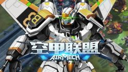 Resmi Sudah! Perfect World Entertainment Hadirkan Game Moba Berjudul Airmech di Tiongkok!