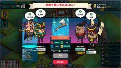 Daylight Studios Juga Akan Merilis Holy Potatoes! A Weapon Shop?! Versi Bahasa Jepang