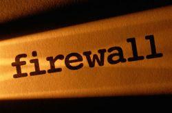 Pengertian dan Fungsi Firewall