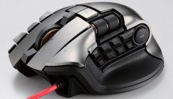 Inilah Bentuk Mouse Gaming yang Didesain untuk Para Pemain Game Mmorpg!